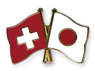 Visita  giappone  berset  incontro  svizzera