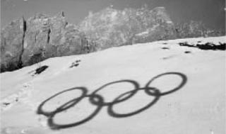 Olimpiade  cortina  veneto  2026  zaia