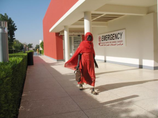 Emergency_the Salam centre