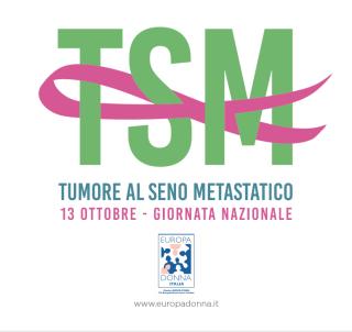 EDI_TSM+logoEDI25