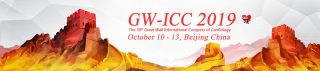 30th Great Wall International Congress of Cardiology (GW-ICC)