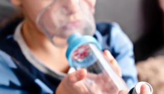 Asma  ers  congress  2021  ricerca  studio  steroidi  inalatori  bambini  leptina  rightling   gene  negr1